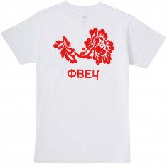 Obey Obey Flower T-Shirt - White
