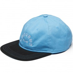 The Killing Floor Oddities Hat - Black/lt Blue